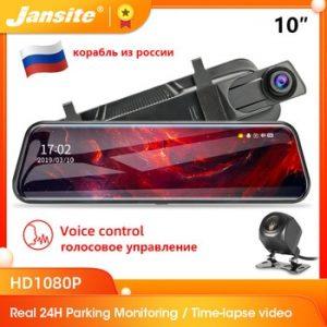 Jansite 10 inches Touch Screen 1080P Car DVR stream media Dash camera Dual Lens Video Recorder Rearview mirror 1080p Rear camera discountshub