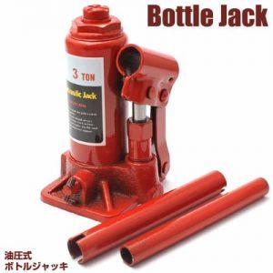 3 Tons Heavy Duty Hydraulic Jack discountshub