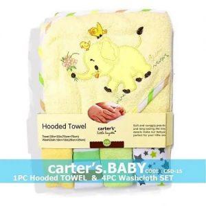Hooded Baby Towel With Washcloths discountshub