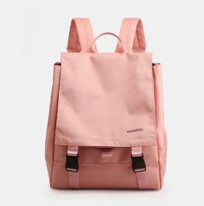 Women Waterproof Large Capacity Solid Backpack discountshub