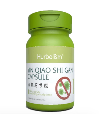 Hurbolism Yin Qiao Shi Gan Capsule, Preventive treatment influenza Common virus, Increase Body Immunity, 50pcs discountshub