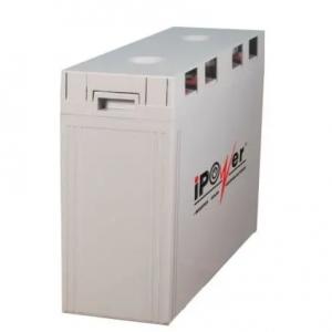 iPowerPlus Ipower 12v/100ah Bp Inverter Battery discountshub