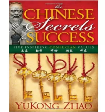 The Chinese Secrets For Success - Five Inspiring Confucian Values discountshub