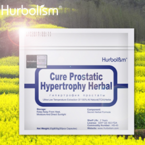 Formula of Curing Prostate Diseases, Solve Male Problem, Cure Hypertrophy of prostate, Cure Urinary system abnormalities discountshub