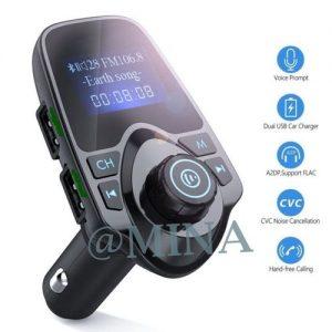 T11 Multifunction Wireless Car MP3 Player / Bluetooth / FM Transmitter discountshub