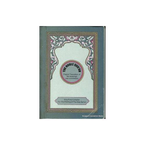The Noble Quran English Quran With Commentaries Pocket Size discountshub