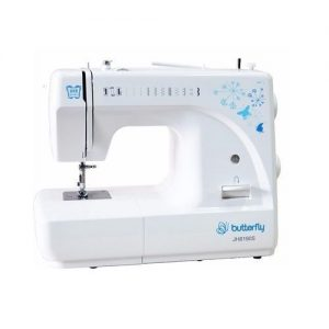 Butterfly Electric Portable Sewing Machine discountshub