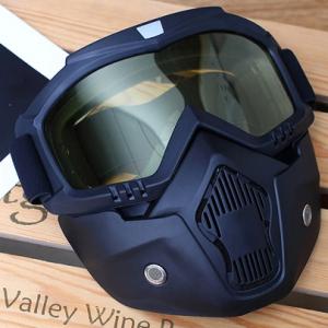 Protective Full Face Mask Anti Splash Shield Visor Workplace Protection Supplies discountshub