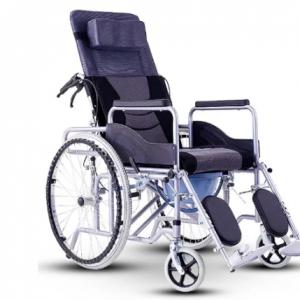 Wheelchair Commode discountshub