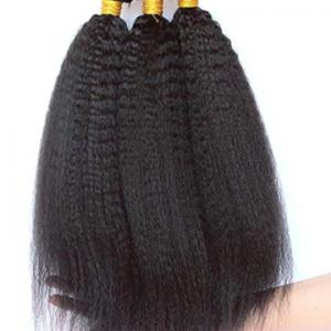 Yavida Hair Peruvian Kinky Straight Hair Bundles Human Hair Weave Bundles Natural Color Non-Remy Hair Weave Extensions Thick End discountshub