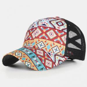 Unisex Cross Elastic Mesh Fashion Geometric Printed Sunshade Breathable Baseball Hat discountshub