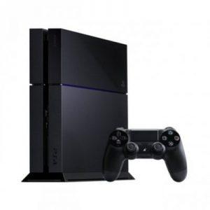 Sony Cyber Play Station 4 500GB Console discountshub