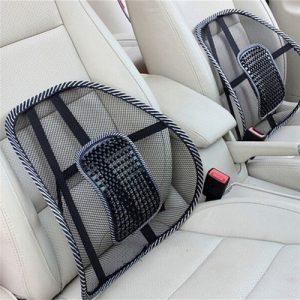 Summer Lumbar Lower Back Car Seat Support -1pcs discountshub