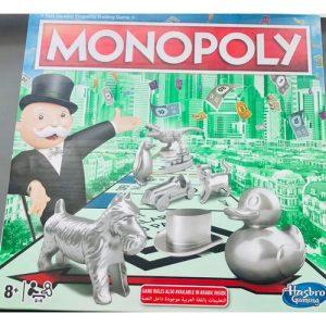 Hasbro Gaming Classic Monopoly Board Game discountshub