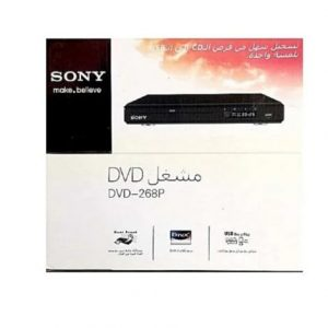 Sony Dvd Player Dvd-268p Black With Usb Port Divx Picture And Last Memory discountshub