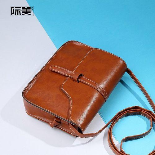 Portable Square Shoulder Bag discountshub