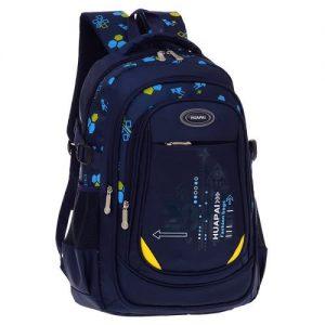 Back To School Backpack - Blue discountshub