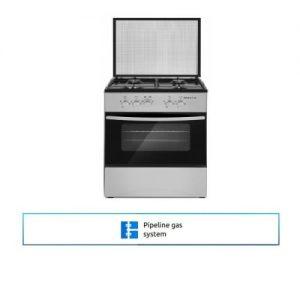 Maxi 4 Burners Gas Cooker - 50x50 - Black Grey discountshub