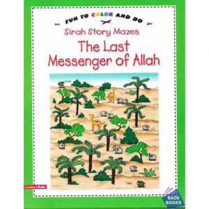Sirah Story Mazes (The Last Messenger Of Allah) Ages 5+ discountshub